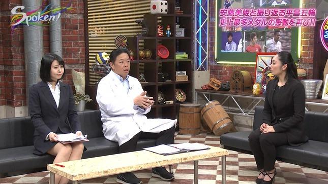 望木聡子 デルサタ 1
