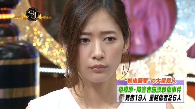 吉田明世 サンデー・ジャポン5
