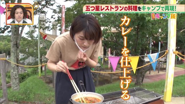 清水麻椰 土曜のよんチャンTV 16