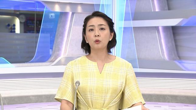 矢島悠子 ANNnews 12
