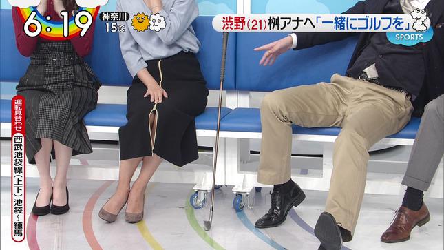 徳島えりか ZIP! 5