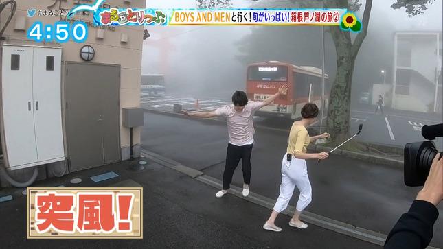 小野澤玲奈 まるごと 4