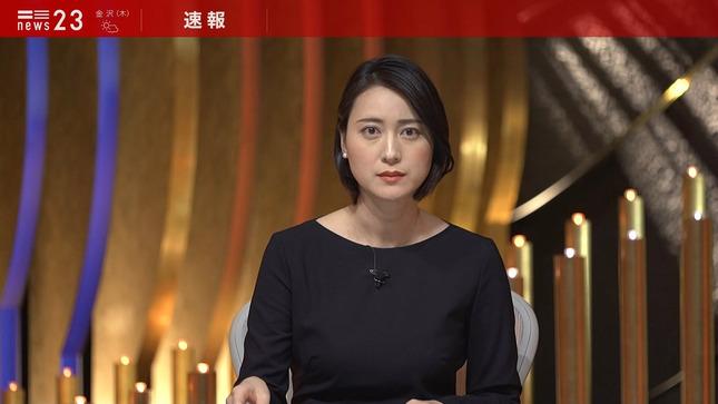 小川彩佳 news23 山本恵里伽 12