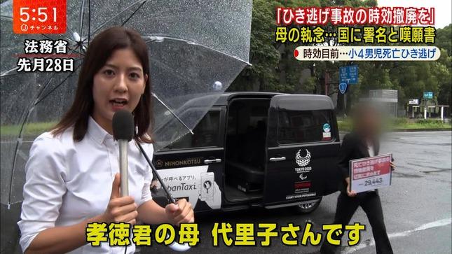 桝田沙也香 スーパーJチャンネル 20