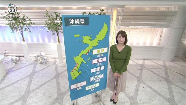 宇内梨沙 News23 皆川玲奈 2