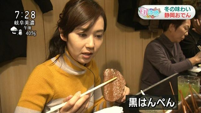 上條倫子 おはよう日本 05