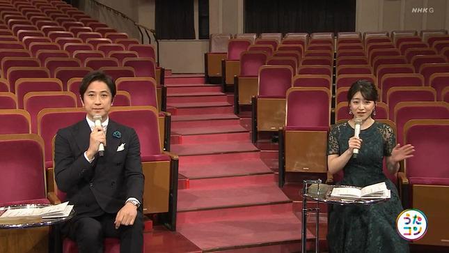 赤木野々花 日本人のおなまえっ! うたコン NHKニュース7 8