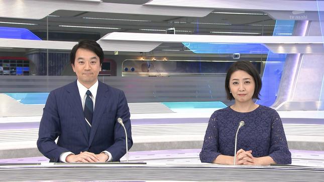 矢島悠子 ANNnews 1