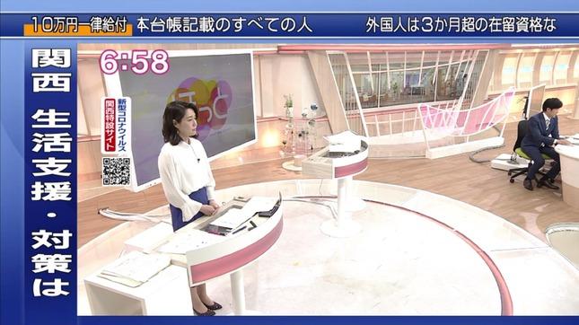 牛田茉友 ニュースほっと関西 15