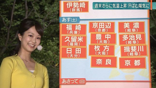 下村彩里 報道ステーション 9
