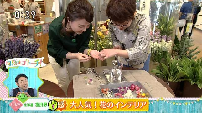 NHK星麻琴アナ 生中継で胸チラ・谷間チラ!!