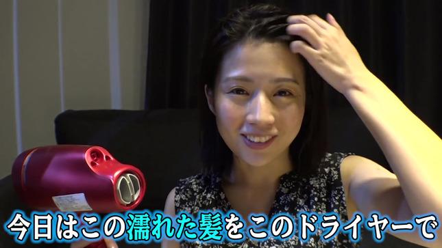 田中萌 美容グッズ漬け生活! テンション上がった度でランキング 6