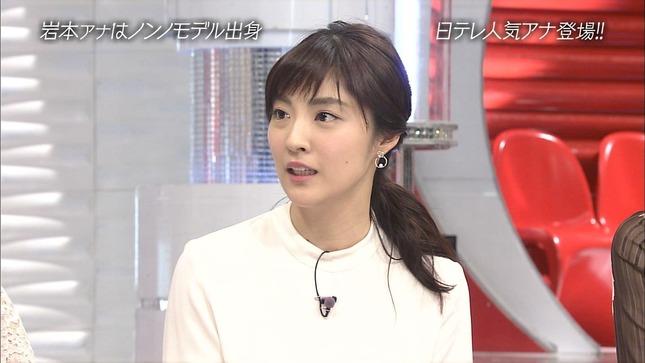 尾崎里紗 おしゃれイズム日テレ人気女子アナSP 11