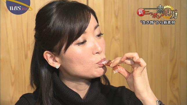 大江麻理子 ワールドビジネスサテライト 17