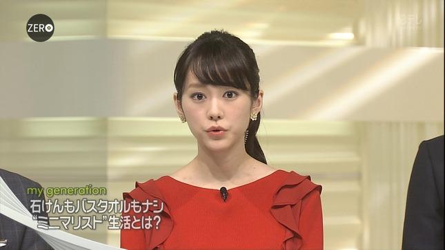 桐谷美玲 NewsZero 02