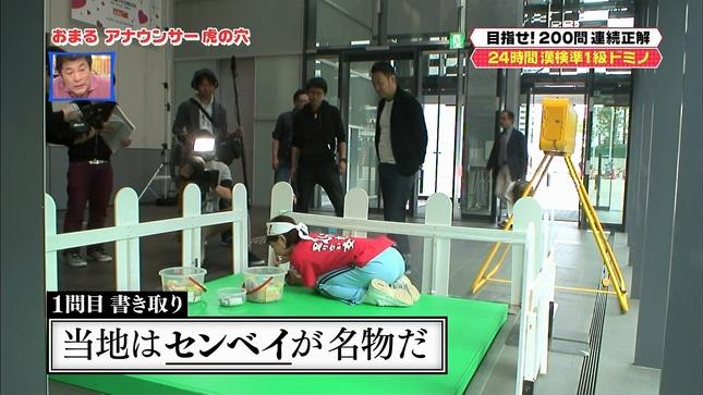 大野聡美 ごきげん!ブランニュ ABC NEWS 02
