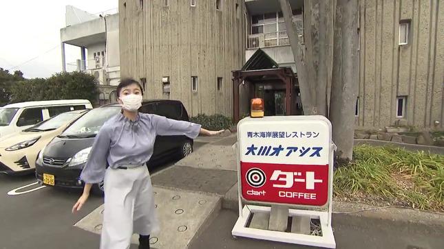 瀧川奈津希 タッキーのトレトピ 9