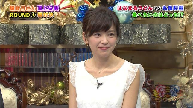 中野美奈子 モノクラーベ 7