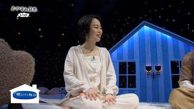 池田伸子 おやすみ日本 10