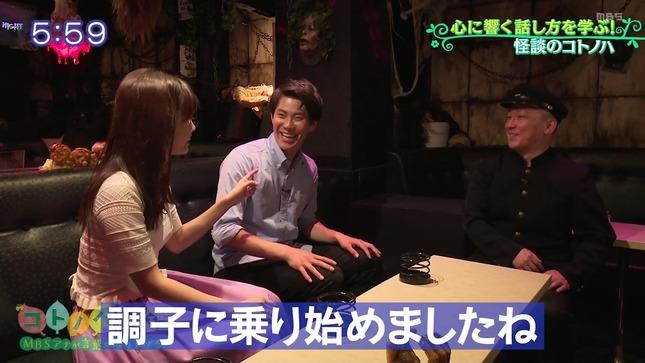 玉巻映美 コトノハ図鑑 11