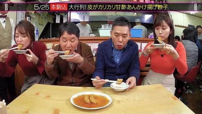 宇垣美里 爆問THE看板メニュー 3
