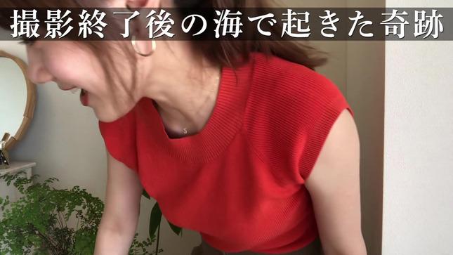 高田秋のほろ酔い気分 16