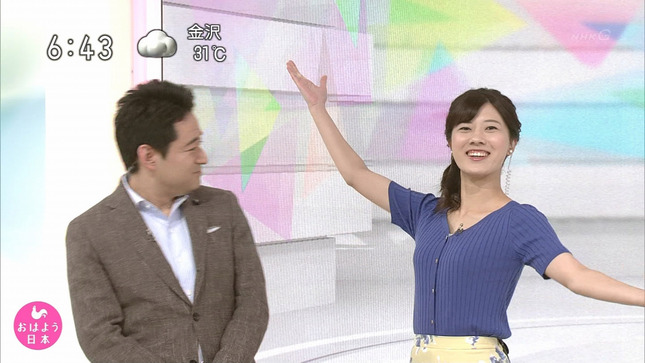 石橋亜紗 おはよう日本 6