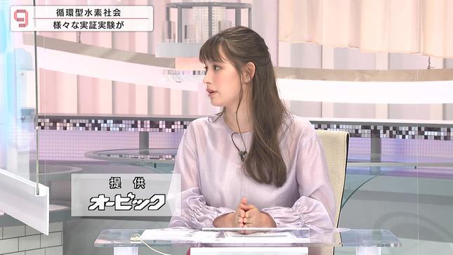 トラウデン直美 日経ニュースプラス9 11
