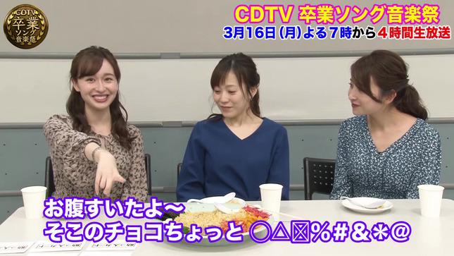 日比麻音子 江藤愛 宇賀神メグ CDTV デカ盛りチャレンジ11