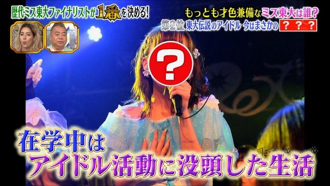 篠原梨菜 TBSニュース 1番だけが知っている 15