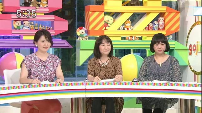 大橋未歩 アスリートプライド 5時に夢中! 17