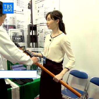 宇賀神メグ TBS NEWS 12