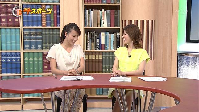 神田愛花 BSジャパン 04