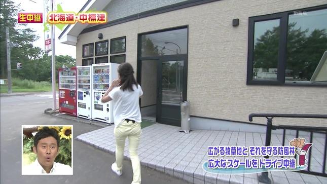 豊崎由里絵 ちちんぷいぷい 04