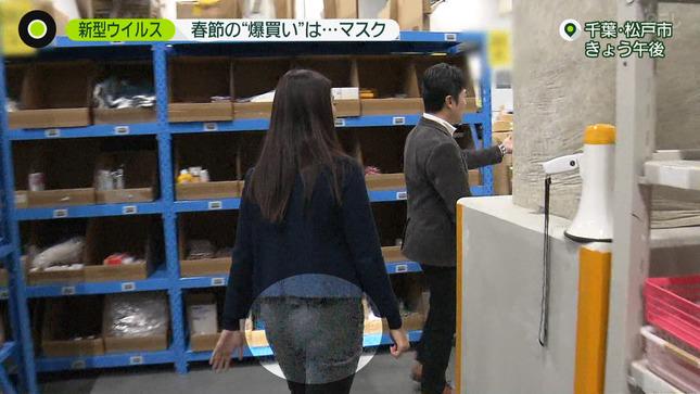 岩本乃蒼 ズムサタ Oha!4 NewsZero ウェークアップ 11