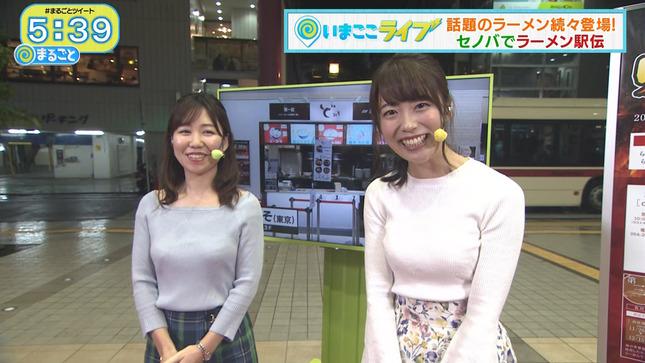 澤井志帆 まるごと Dスポ17