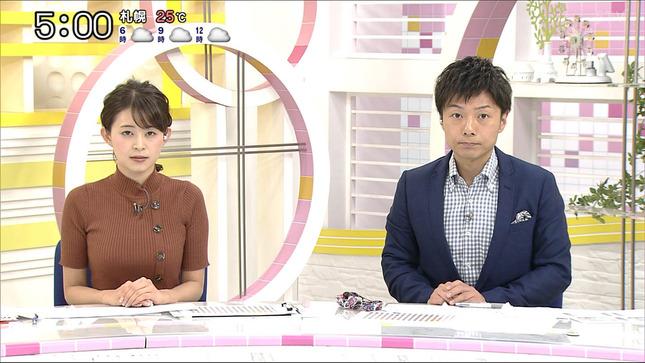 大家彩香 どさんこワイド!!朝!1