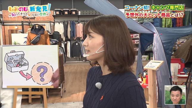 清水麻椰 ちちんぷいぷい 22