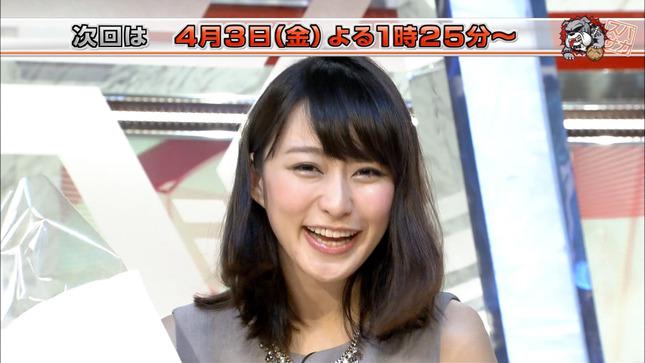枡田絵理奈 スーパーサッカー 06