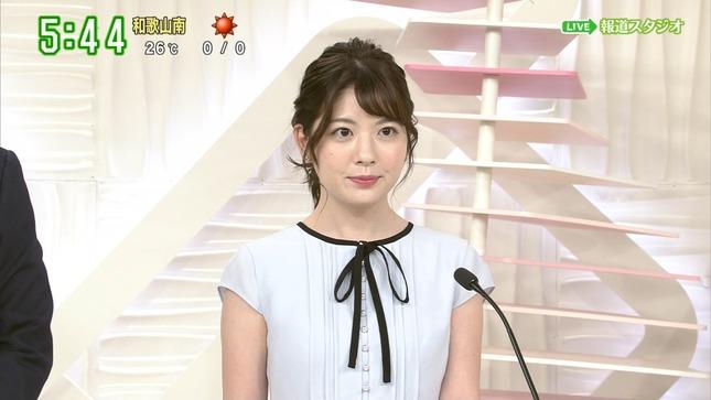 佐藤真知子 ズームイン!!サタデー 所さんの目がテン! 12