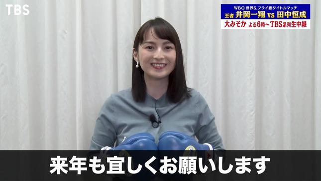 山本恵里伽 10秒間パンチチャレンジ 16