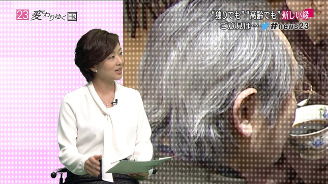 膳場貴子 News23 2