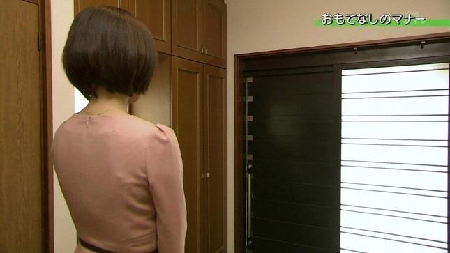 三輪秀香 まる得マガジン 02