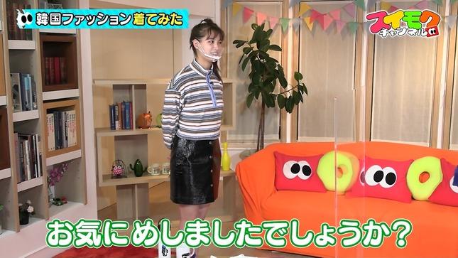 トラウデン直美 スイモクチャンネル 5