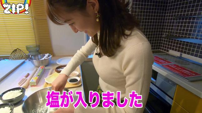 後呂有紗アナとクッキングデート「ごはんでおせんべい作ってみた」9