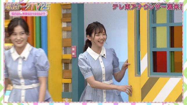 電脳トークTV 森香澄 片渕茜 田中瞳 池谷実悠 3