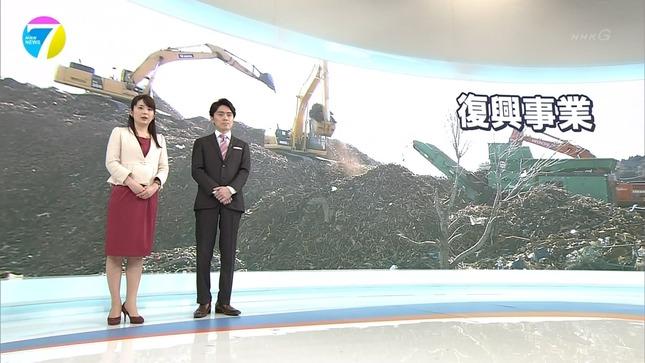 橋本奈穂子 NHKニュース7 うたコン 17