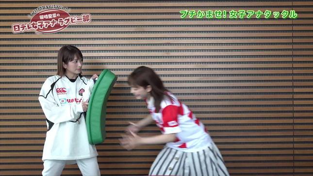 笹崎里菜の日テレ女子アナラグビー部 佐藤梨那 16