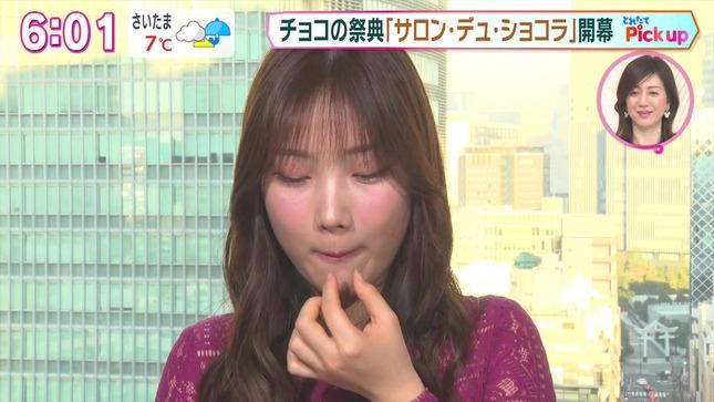 野村彩也子 まるっと!サタデー ひるおび! TBSニュース 10