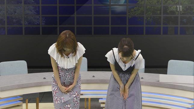 高見侑里 高田秋 BSイレブン競馬中継 くりぃむクイズミラクル9 6